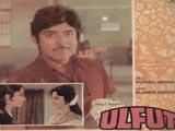 Ulfat (1978)