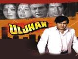 Uljhan (1975)