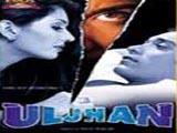 Uljhan (2001)
