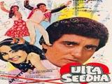 Ulta Seedha (1985)