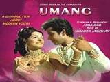 Umang (1970)