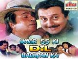Umar Pachpan Ki Dil Bachpan Ka (1992)