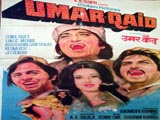 Umar Qaid (1975)