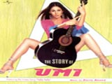 The Story Of Umi (2002)