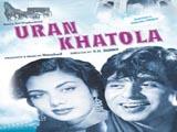 Uran Khatola (1955)
