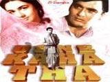 Usne Kaha Tha (1961)
