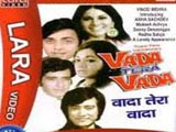 Vaada Tera Vaada (1974)