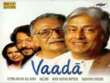 Vaadaa (Roop Kumar Rathod)