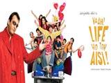 Vaah Life Ho Toh Aisi (2005)