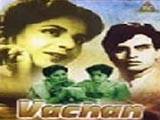 Vachan (1955)