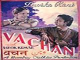 Vachan (1938)