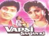 Vapsi Saajan Ki (1995)