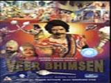 Veer Bhimsen (1985)