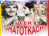 Veer Ghatotkach (1970)