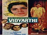 Vidyarthi (1966)