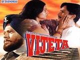 Vijeta (1983)