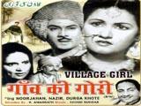 Village Girl (1945)