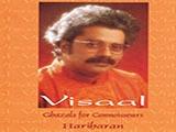 Visaal (Hariharan) (1996)