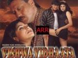 Vishwa Vidhaata (1997)