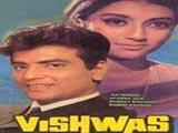Vishwas (1969)