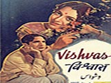 Vishwas (1943)