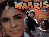 Waaris (1988)