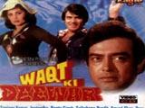 Waqt Ki Deewar (1981)