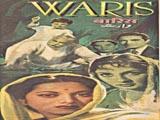 Waris (1954)