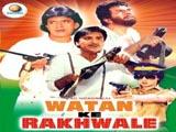 Watan Ke Rakhwale (1987)
