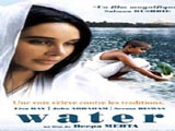 Water (2007)
