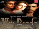 Woh Bewafa (Album) (2009)