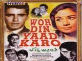 Woh Din Yaad Karo (1972)