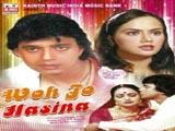 Woh Jo Hasina (1983)