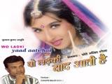 Woh <b>Ladki Yaad</b> Aati Hai (Album) - woh_ladki_yaad_aati_hai_album