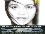 Y2k Saal Do Hazaar (Raageshwari) (1999)