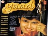 Yaad (Sonu Nigam) (2001)