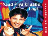 Yaad Piya Ki Aane Lagi (album) (2000)