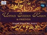 Yaad Piya Ki Aayi (2007)