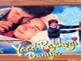 Yaad Rakhegi Duniya (1992)