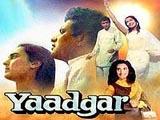 Yaadgaar (1970)