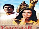 Yaadgaar (1984)