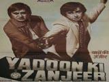 Yaadon Ki Zanjeer (1984)