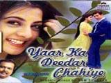 Yaar Ka Deedar Chahiye