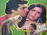 Yaar Kasam (1985)