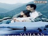Yahaan (2005)