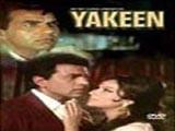Yakeen (1969)
