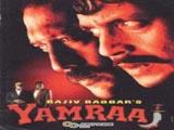 Yamraaj (1998)