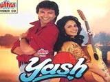 Yash (1996)