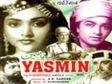 Yasmin (1955)
