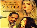 Yatra (2007)